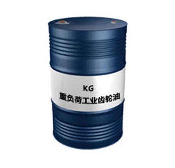 昆仑重负荷工业齿轮油KG