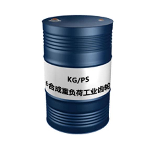 昆仑半合成重负荷工业齿轮油KG.PS