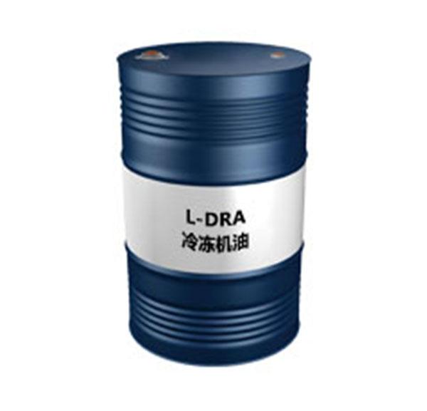 昆仑L-DRA冷冻机油