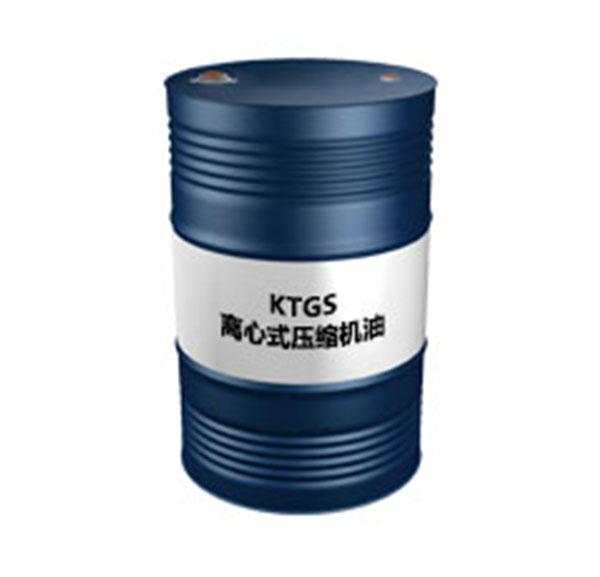 昆仑KTGS离心式压缩机油