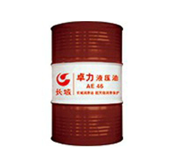 长城AE液压油油