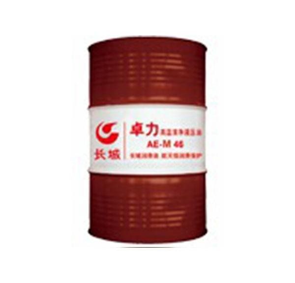 长城AE-M节能液压油