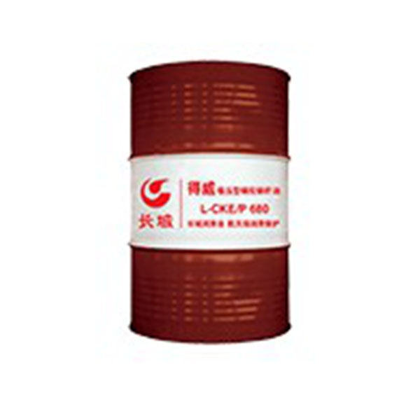 长城L-CKE.P极压型蜗轮蜗杆油