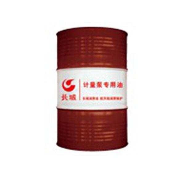 长城计量泵专用油