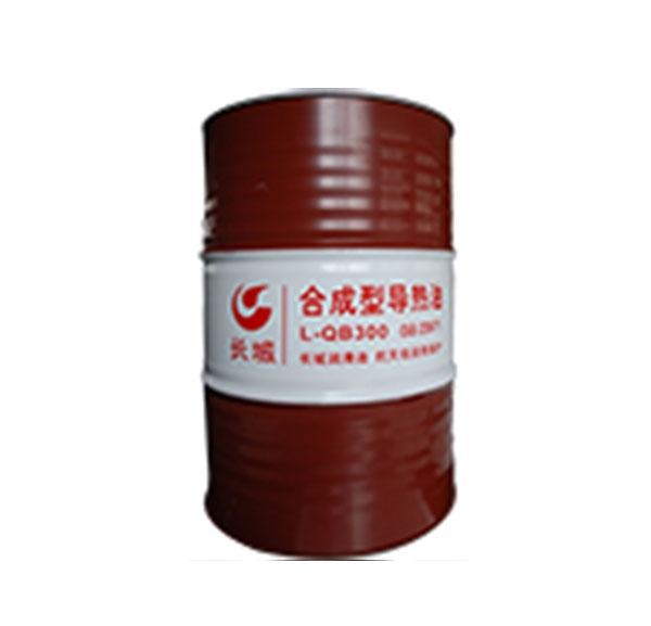 长城L-QB300 合成型导热油