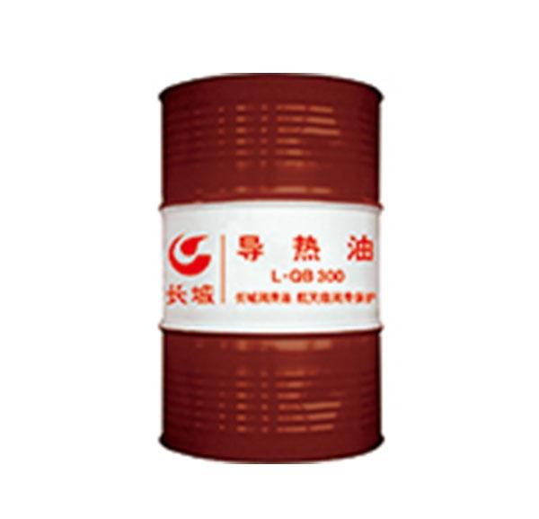长城L-QB300矿物油型导热油