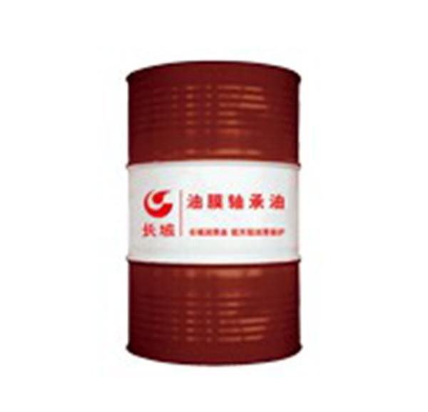 长城牌油膜轴承油