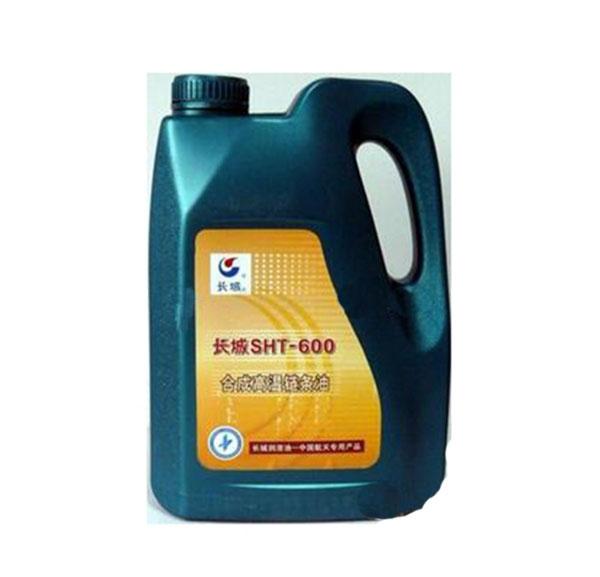 长城SHT-600合成高温链条油