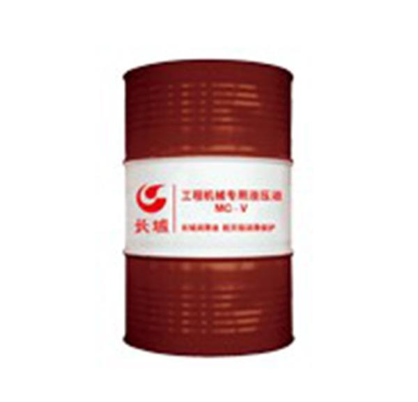 长城工程机械专用MC-V液压油