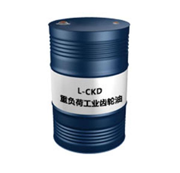 昆仑重负荷工业齿轮油L-CKD