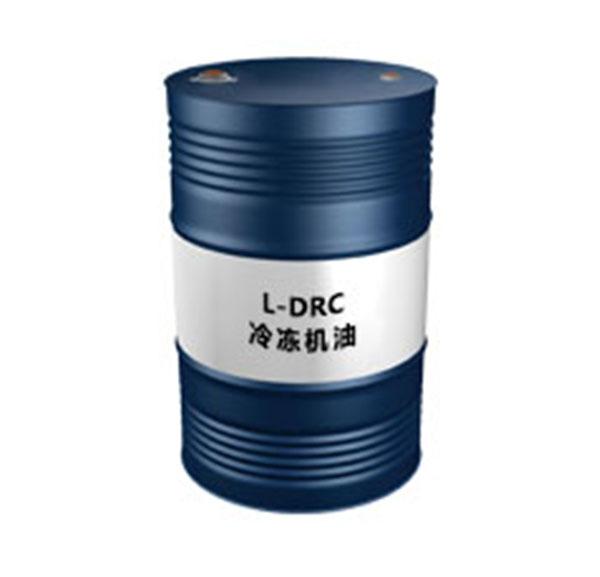 昆仑L-DRC100冷冻机油