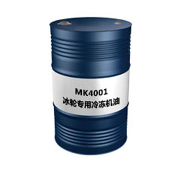 昆仑MK4001冰轮专用冷冻机油
