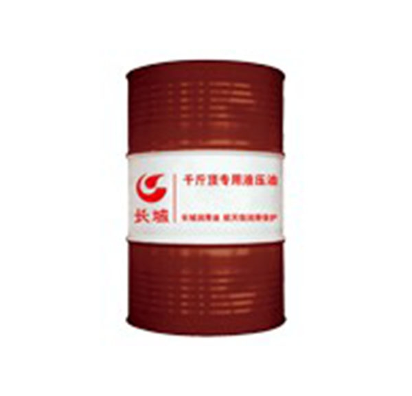 长城冶金68专用液压油