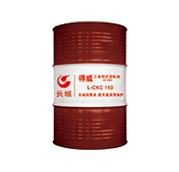 长城得威L-CKC 150号工业闭式齿轮油