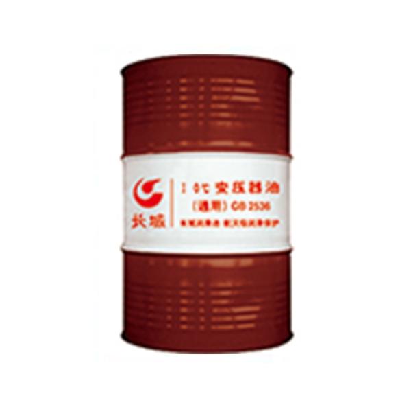 长城I-10℃变压器油