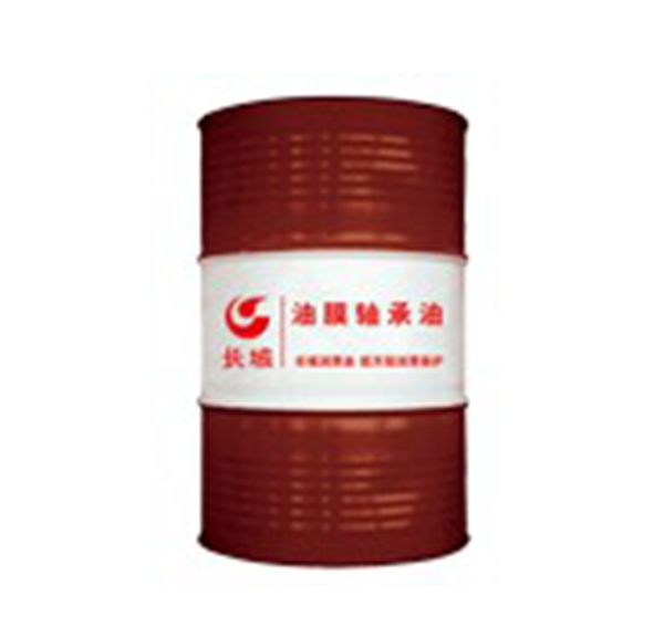长城牌460油膜轴承油