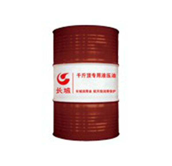 西安长城润滑油